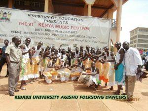 kamabega dancers in MMUST 2017